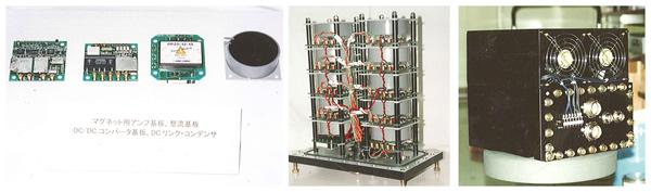 磁気軸受けアンプ